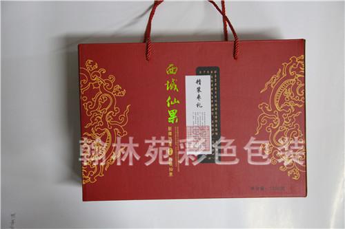 郑州礼盒厂