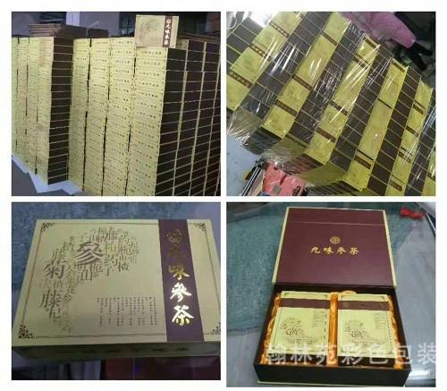 郑州礼盒定制