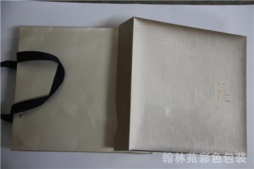 精品包裝廠