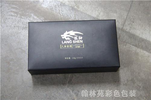 河南礼盒定制
