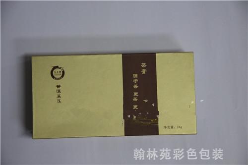 茶叶盒定�?/></a> <p><a href=