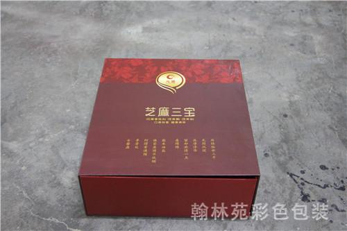 河南保健品盒