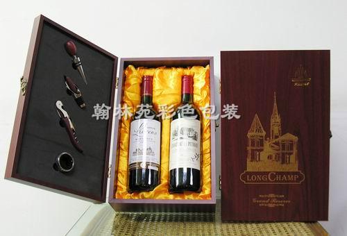 酒盒包裝定製