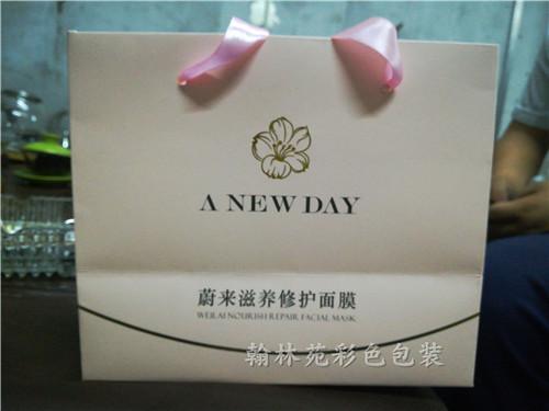 化妝品禮盒