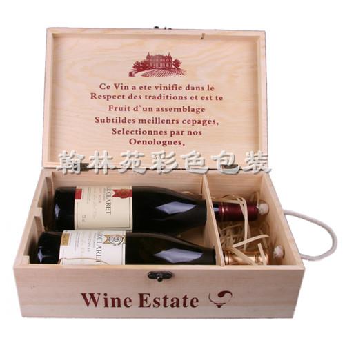 河南酒盒包装