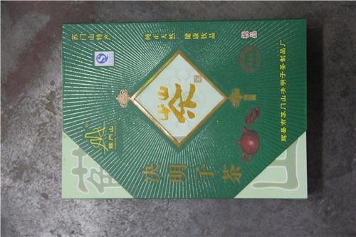 郑州礼盒厂电话