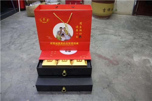 鄭州精品包裝盒廠