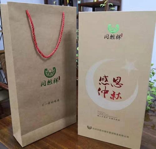 郑州高档礼品盒厂