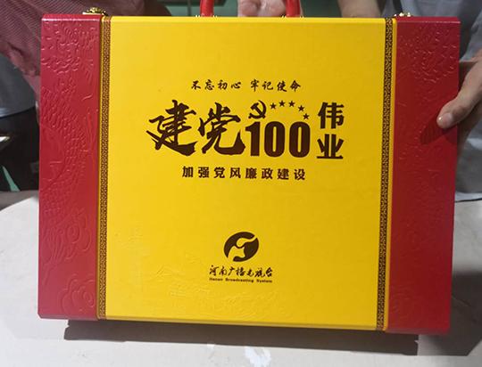 郑州精品包装盒厂