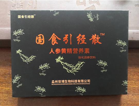 鄭州精品包裝廠