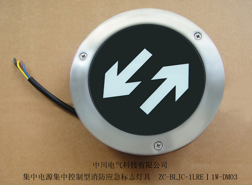 Intelligent emergency ground two-way sign light