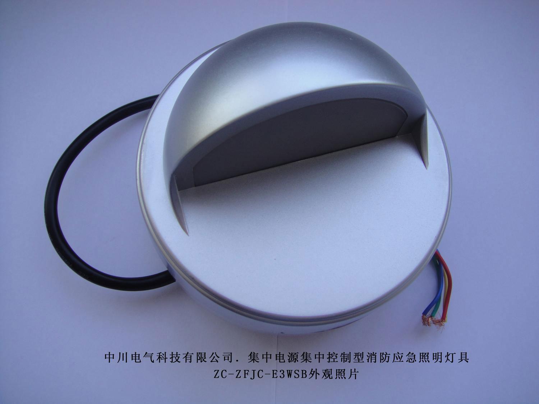 智能应急照明壁挂灯3W-5W