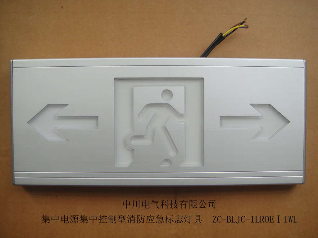 Intelligent evacuation sign lamps (aluminum alloy shell)