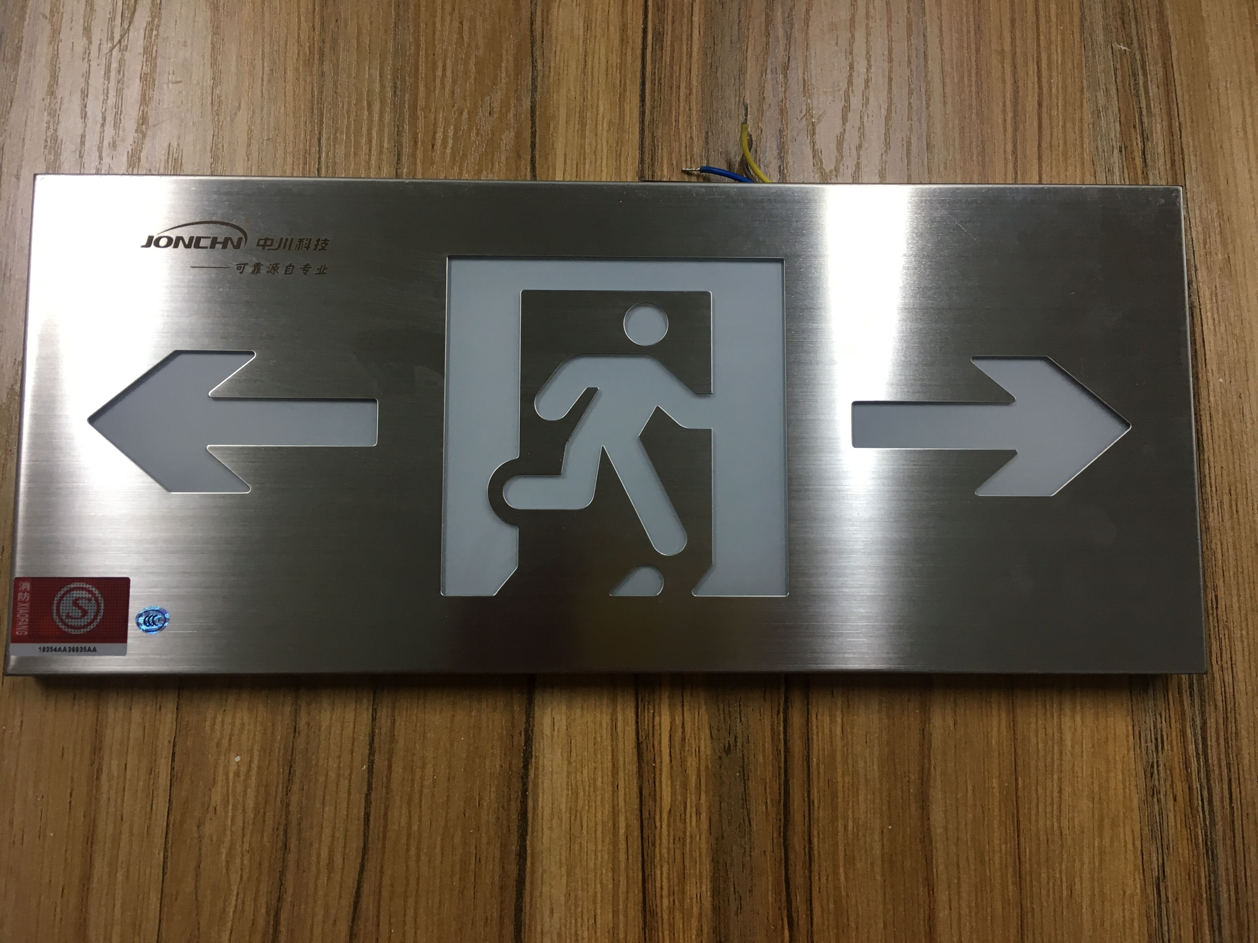 Intelligent Evacuation Two-Way Sign Light (Stainless Steel Panel Series)