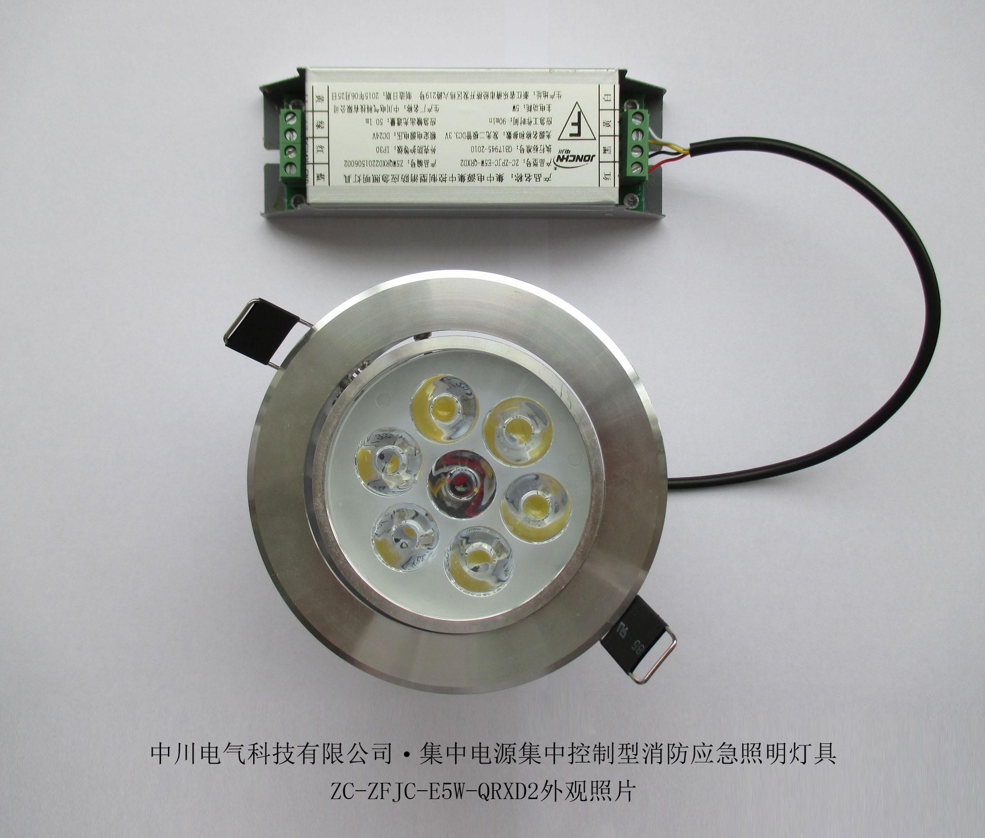 Intelligent embedded emergency lighting 3W-5W (type B)