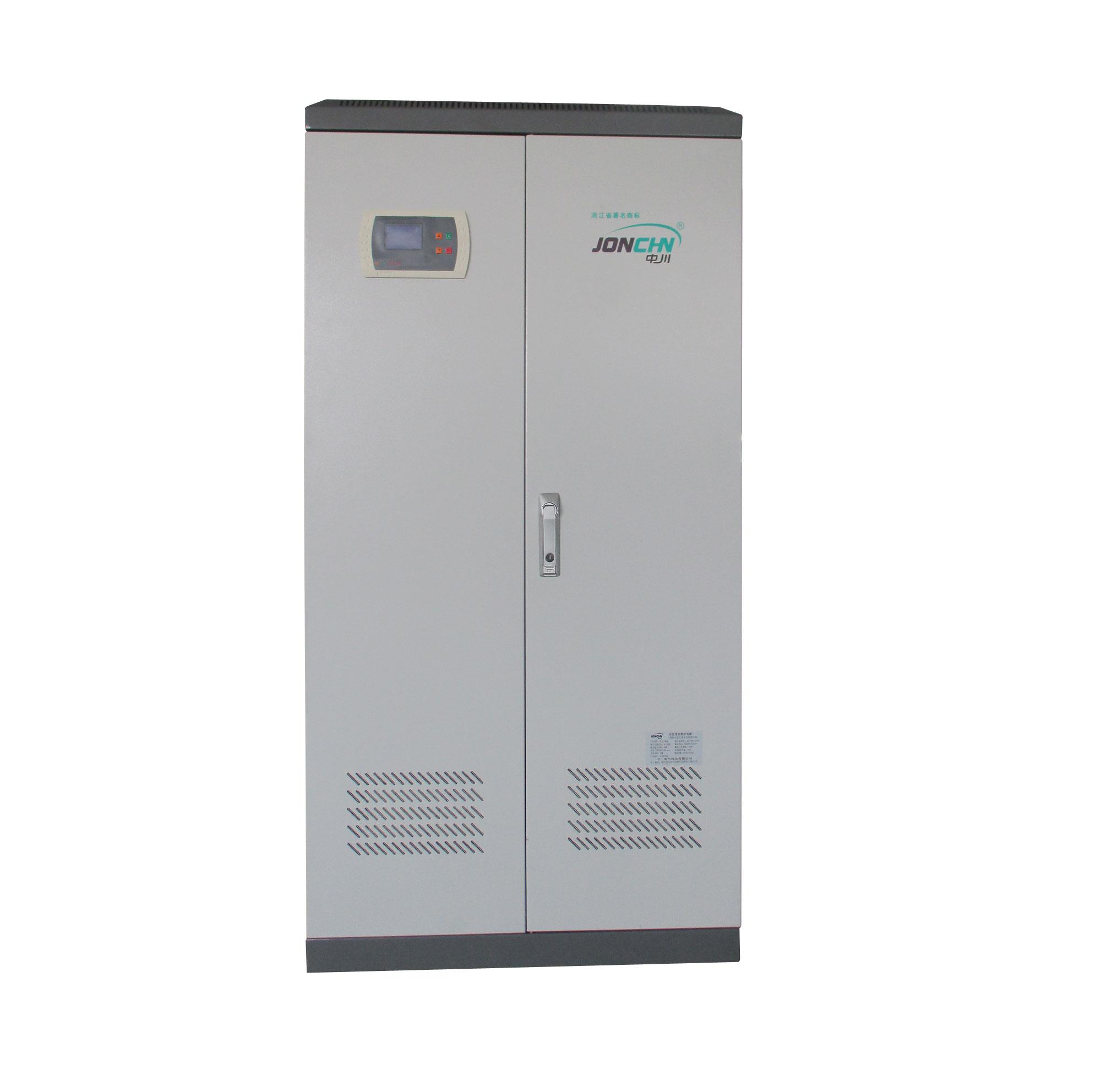 2KVA-15KVA集中控制型应急专用电源