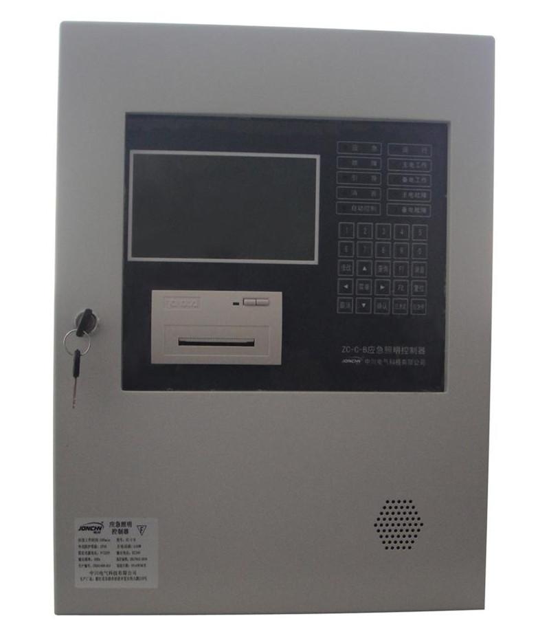 小型壁挂智能应急照明控制器