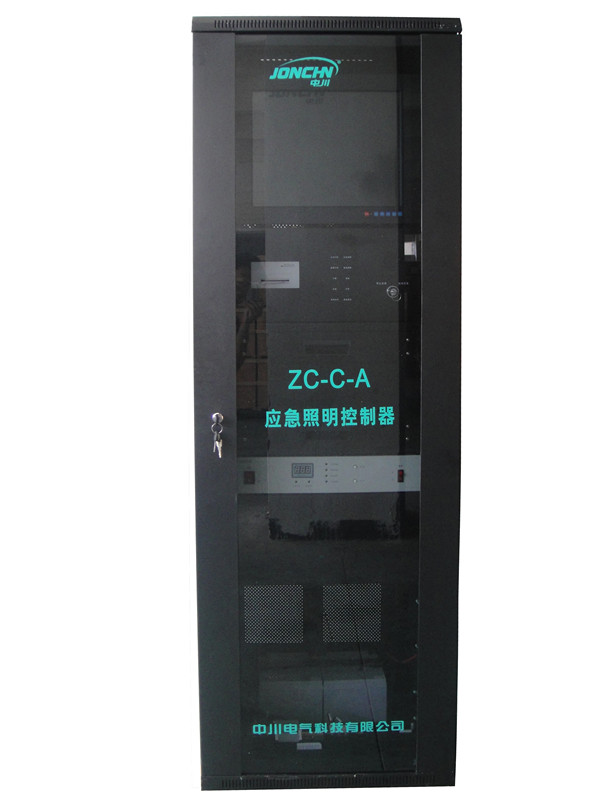Centralized control emergency lighting controller