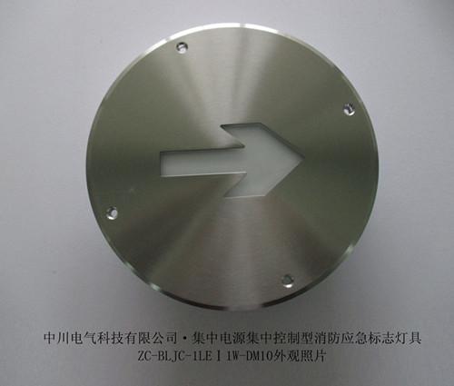 Smart Lighting Controller Price