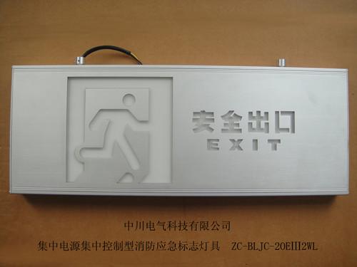 Intelligent lighting module