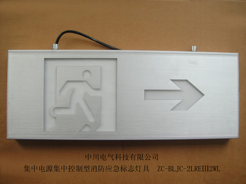 Intelligent lighting control module