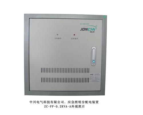 【图文】武汉智能照明控制系统操作教程_湖北智能疏散系统具有的功能