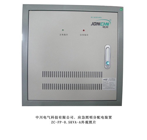 Intelligent lighting control system manufacturers