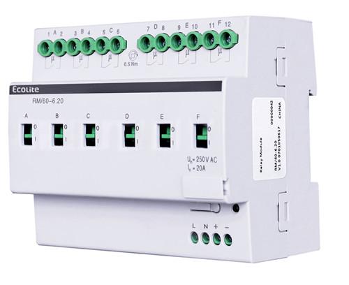 6路智能照明控制模块