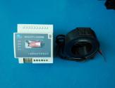 Automatic fire alarm controller