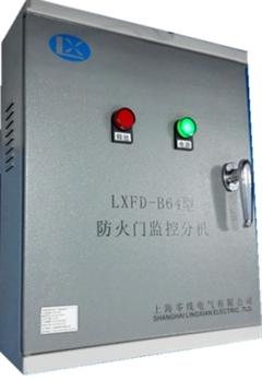 Fire door monitoring device
