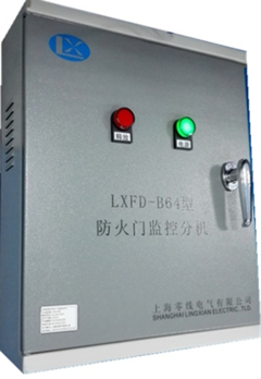 Fire door monitoring system manufacturers