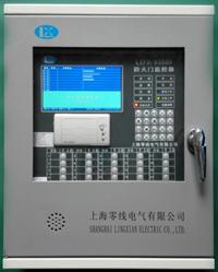 Fire door monitoring module