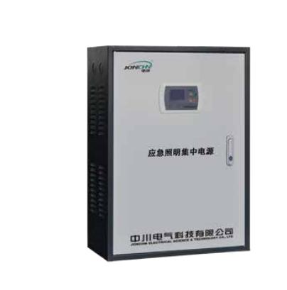 Emergency lighting centralized power supply