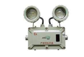 Explosion-proof wall-mounted double-headed emergency lighting