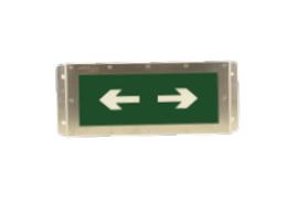 小型单面三防标志灯具