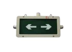 小型防爆标志灯具