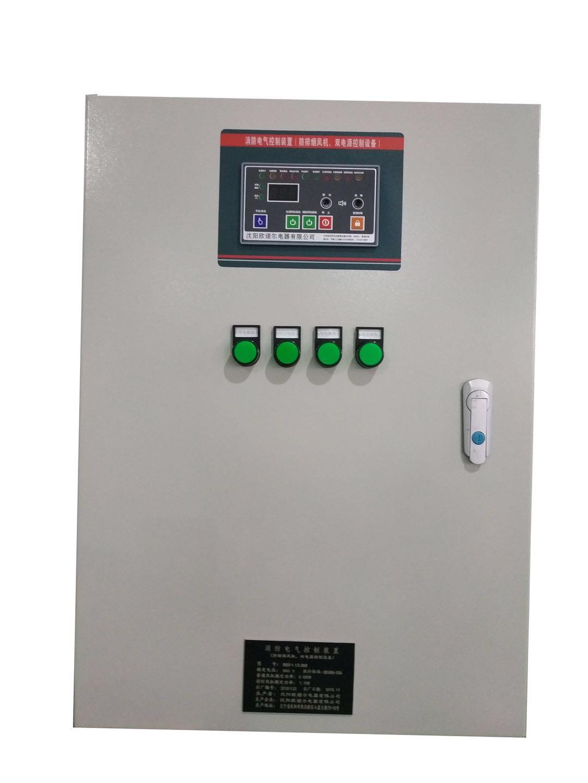 消防泵自动巡检控制设备
