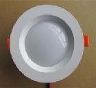 集中电源集中控制型嵌入式消防应急照明灯
