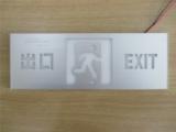 超薄铝合金安全出口标志灯具