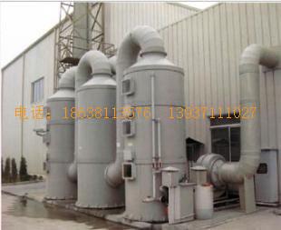 三级雾化除臭洗涤塔设备