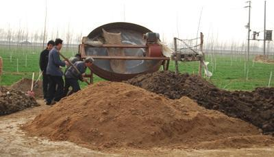 生物有機肥設備