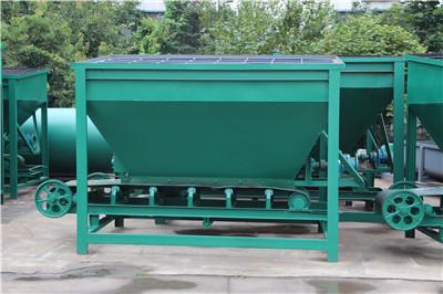 有机肥生产设备厂