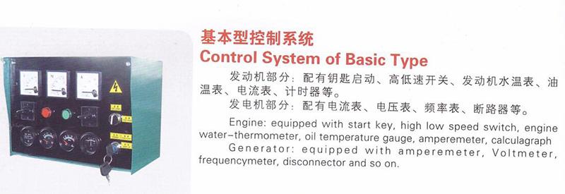 遵義自動化發電機組維修