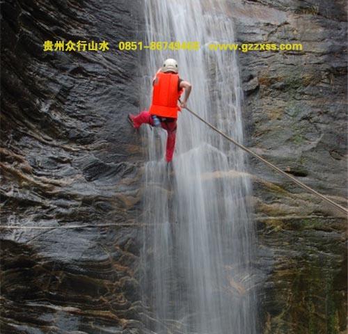 贵州水上拓展活动