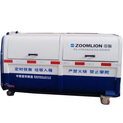 贵州环保垃圾箱