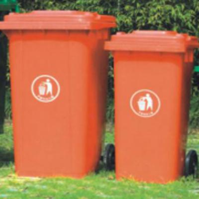 贵州塑料垃圾桶厂家