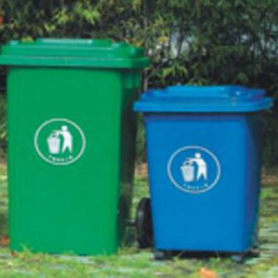 貴陽垃圾箱