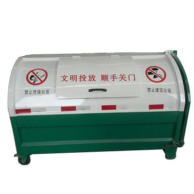 贵州垃圾箱厂家