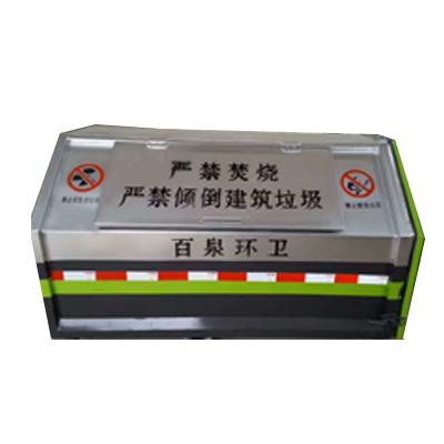 贵州垃圾箱公司