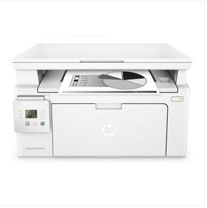惠普激光多功能一体机打印机